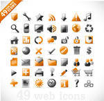 Download Glossy icons